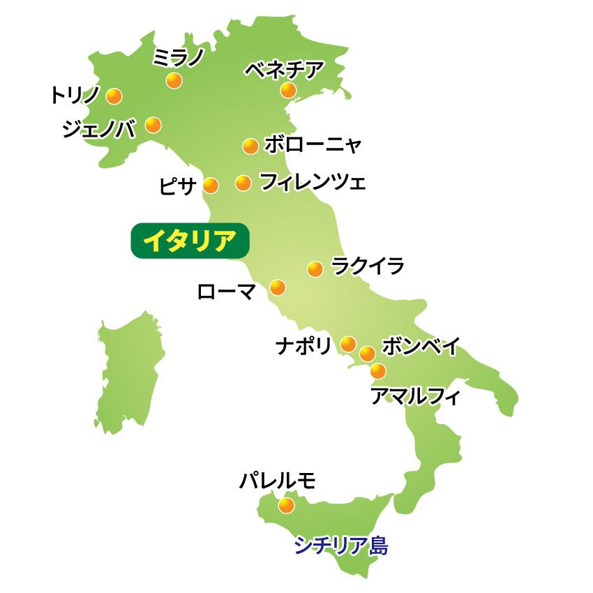イタリア地図、イタリア全土、イタリアの各都市