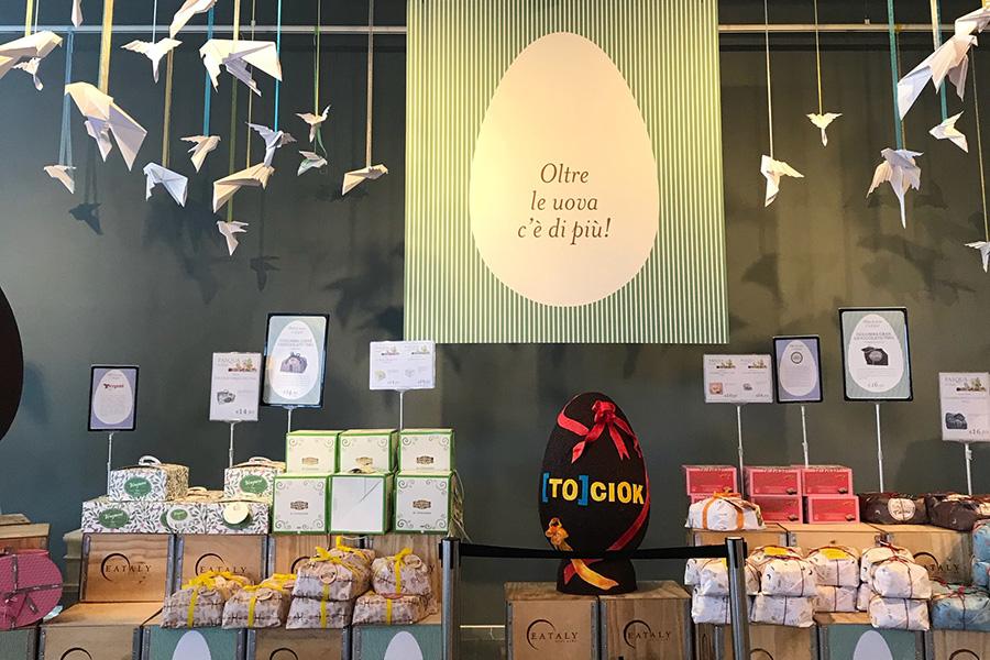 イタリアスーパーマーケット、ディスプレイ、お買い物