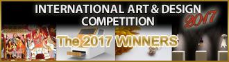 国際アート&デザインコンペティション 2017