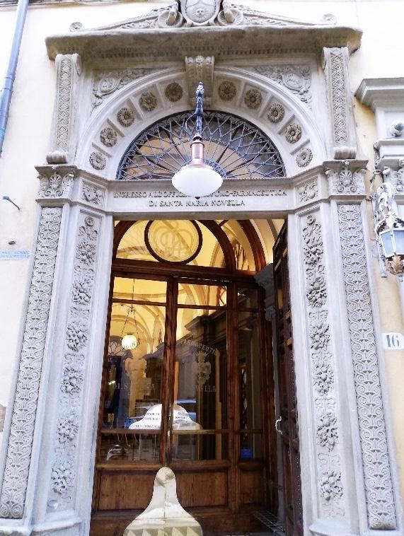 サンタマリアノヴェッラ薬局、イタリア、フィレツェ