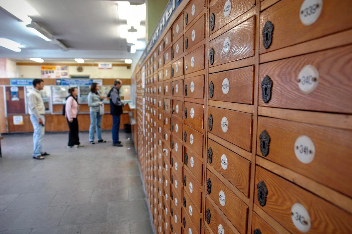 郵便局、手続き
