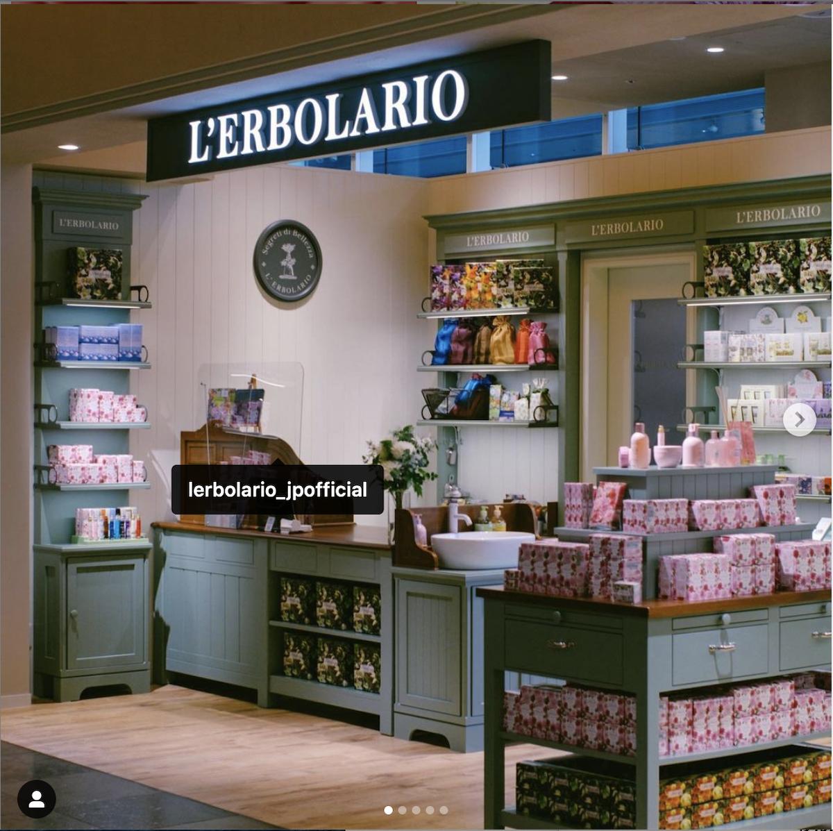 レルボラリオ、有楽町マルイ、店舗