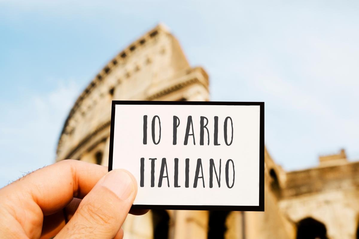 イタリア語、ローマ、コロッセオ